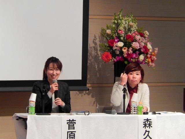 Session 3 invitees Ms. Sugawara (left) and Prof. Morihisa (right)